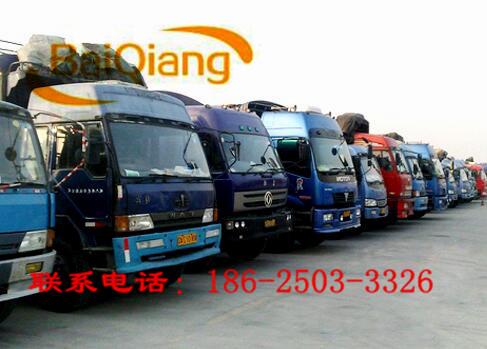 苏州--广东省物流运输专线