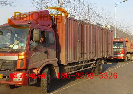 苏州--辽宁省物流运输专线
