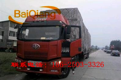 苏州--河北省物流运输专线