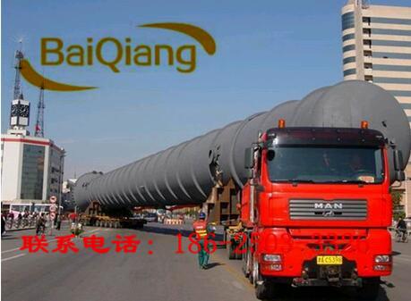 苏州--河南省物流运输专线