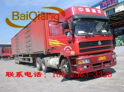 昆山--安徽省物流运输专线